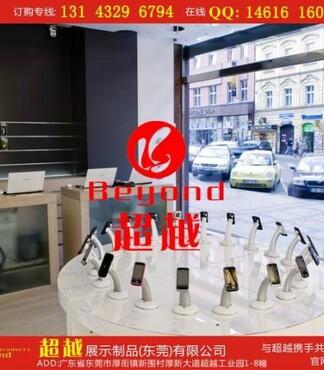厂家直销手机柜台 手机柜台设计 手机柜台摆设 -手机柜台