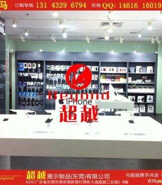 湖南常德手机柜台设计 手机柜台厂家 手机柜台摆设 -手机柜台