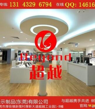 湖南永州手机柜台供应商 手机柜台摆设 手机柜台设计 -手机柜台
