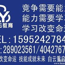苏州装饰设计室内装饰设计苏州建筑装饰设计培训