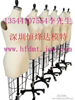 广东标准立裁模特哪个厂家好,选鑫达