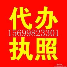 转让北京怀柔区2011年注册资金10万元投资咨询公司