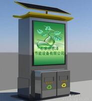 太阳能广告灯厂家,太阳能广告灯价格,太阳能广告灯批发图片