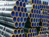 广州新碧园衬塑复合钢管