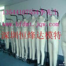 厂家量体定制标准亚洲女装人台,欧洲标准婴童人台