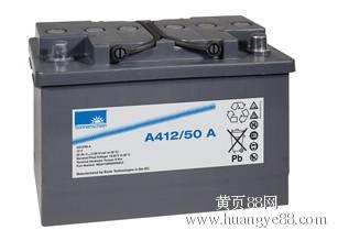 德国阳光蓄电池阳光电池报价A412550A最新促销中