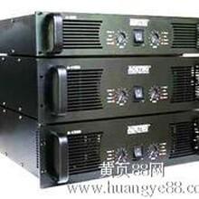 郑州公共广播设备公司