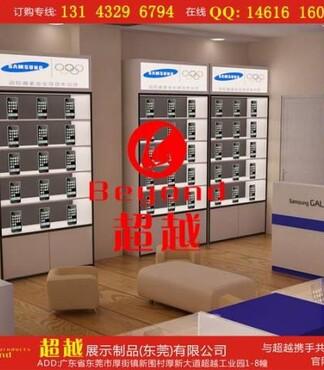 手机柜台怎么装饰手机柜台设计手机柜台摆设 -手机柜台