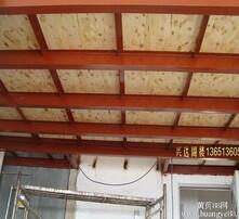 宁波专业敲墙 ,除拆旧, 随时开工,装修拆图片