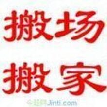 广州海珠区办公室搬家,海珠区货物装卸,海珠区厂房搬迁,海珠去搬厂