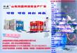 沧州汽车烤漆房,钣金喷烤漆房价格,烤漆房安装