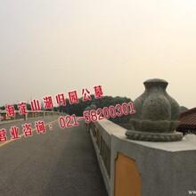 淀山湖归园以打造上海第一墓园为宗旨便民利民的特色陵园