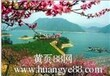 绍兴公司代理注册代领营业执照中国著名品牌申请个体户代领