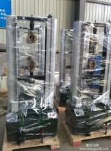 可根据用户要求定制WDW方圆微机控制电子万能试验机(0.05-10KN)拉力试验机图片