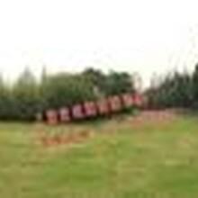 上海青浦静园上海生活百姓服务淀山湖公墓电话联系人