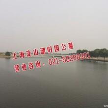 如何选择上海好公墓?购买公墓途径淀山湖归园公墓殡葬