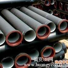 承插球墨给水铸铁管价格|承插球墨给水铸铁管厂家