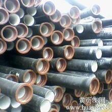 温州大量批发球墨铸铁管,大量供应球墨排水管