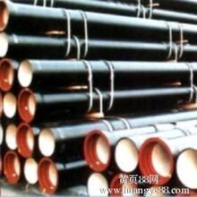 济钢球墨铸铁管厂家|济钢球墨铸铁管价格