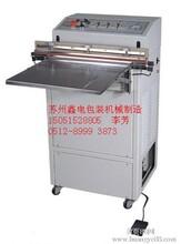 天津薯片自动包装机-立式包装机图片