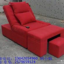 足疗沙发公司足疗沙发厂家足疗沙发公司