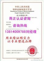 TS认证图片