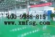 三明工业地板,三明工业地板施工