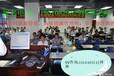 北京合同能源管理服务公司备案流程咨询林琳