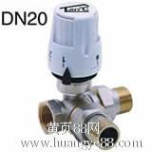 DN20三通恒温阀