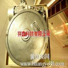 沈阳祥鑫科技三翼传动系统