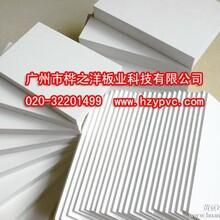 福建橱柜首选防水材料U-PVC发泡板宁德PVC板生产工艺