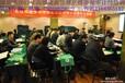 碳审计师岗位培训通知碳交易碳排放广州北京报名中
