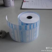 深圳最大印刷电影票供货商。
