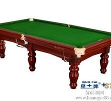 台球桌,二手台球桌,星牌台球桌,转让台球桌图片