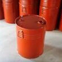 甲醇乙醇除味剂遮味剂去味剂图片