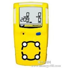 武汉多安氯乙烷报警器批发,氯乙烷报警器检测精度高