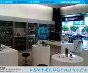 手机层板配件柜台;电信层板配件柜价格;手机挂饰配件柜图片