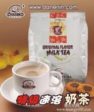 郑州酒店奶茶奶茶粉价格