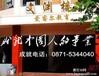 五华区二级建造师考试培训指定培训中心爱睿尔教育