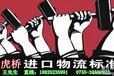 深圳伊朗石材荒料进口报关服务公司