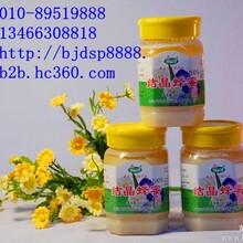 大兴安岭野生玫瑰蜂结晶蜂蜜蜜幸福家庭甜蜜
