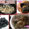 正宗长沙臭豆腐制作技术培训招商加盟