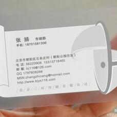 三环印刷,朝阳印刷,通州印刷,望京印刷