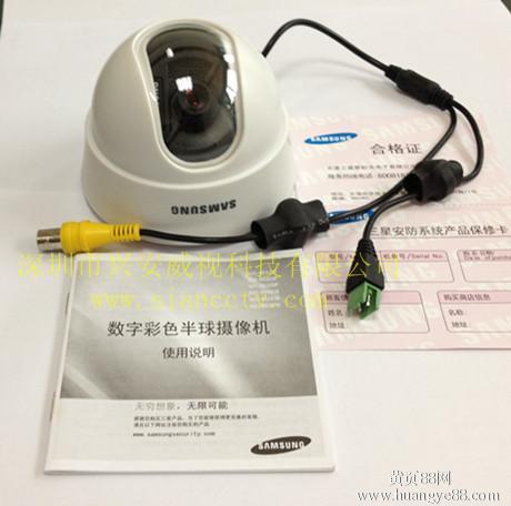 仿三星广角半球SCD-1020P监控摄像头
