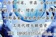 毕节大方黔西纳雍威宁赫章织金金沙公司注册代办大额垫资增资毕节地区公司注册高效快速