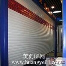 北京昌平区安装防火卷帘厂家维修防火卷帘门图片