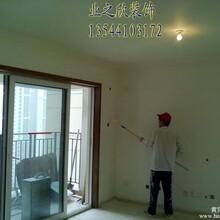 深圳隔墙吊顶多少钱一平方,轻钢龙骨隔墙吊顶包料多少钱一平米图片