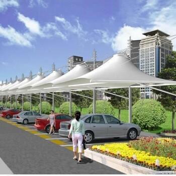 膜结构 停车棚景观膜公司_网球场广场膜结构价格|图片】-黄页88网