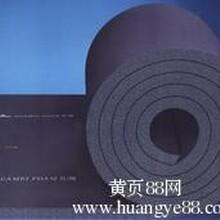 橡塑保温板的厚度误差是多少、sz橡塑板价格图片