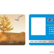 郑州供应一卡通、门禁卡、停车卡